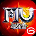 奇迹最强者 V1.2.1 免费PC版
