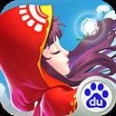 仙灵觉醒 V1.0.60 安卓版