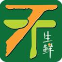TT生鲜 V1.3.44 安卓版