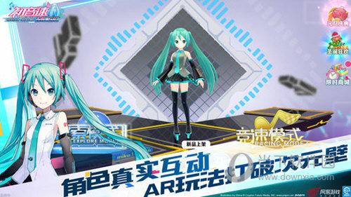 3D角色自由换装,用爱打造专属歌姬