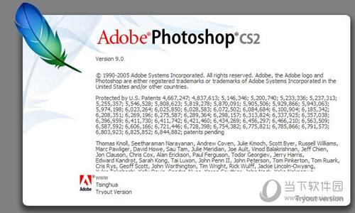 adobephotoshopcs2_adobe photoshop cs2破解补丁 v1.0 最新免费版