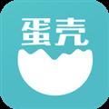 蛋壳公寓 V1.8.5 安卓版