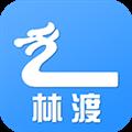 林渡 V1.0.12 苹果版