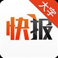 天天快报电脑版 V3.3.0 钱柜娱乐官网手机版