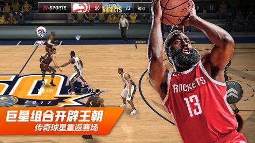NBA LIVE V3.4.04 安卓版截图2