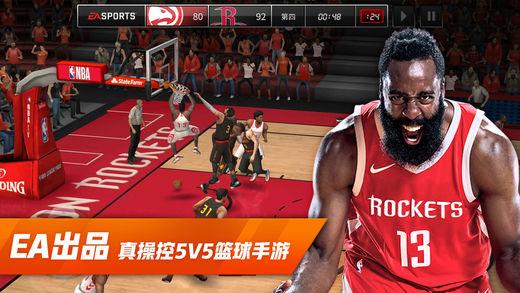 NBA LIVE V3.4.04 安卓版截图5