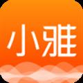 小雅AI音箱 V1.4.11 安卓版