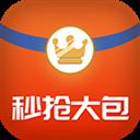 红包王者 V3.5 安卓版