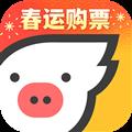 飞猪旅行 V8.4.7.121802 安卓版