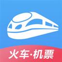 智行火车票 V6.7.2 无广告精简版