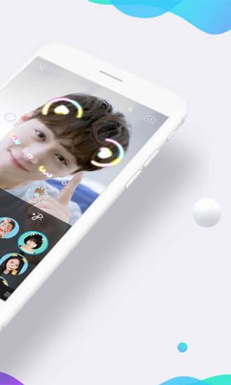 腾讯QQ手机版 V7.3.2 安卓版截图2