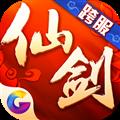 仙剑奇侠传3D回合 V6.0.1 安卓版