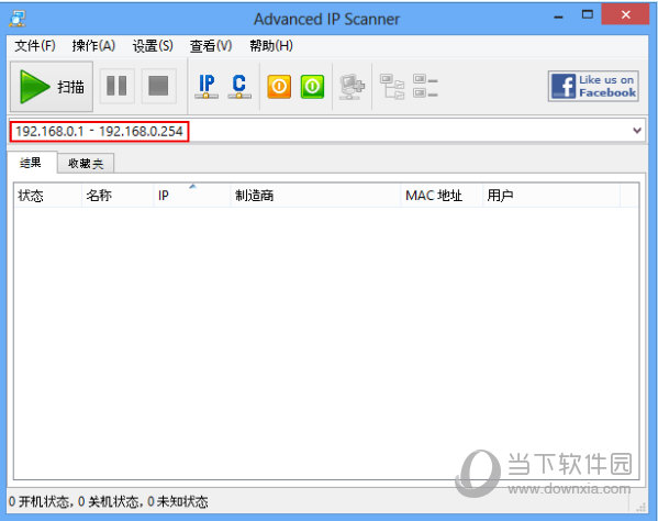 输入所需的 IP 地址范围