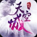 九州天空城私服版 V1.0.0.12709 安卓版