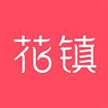 花镇情感 V2.0.0 苹果版