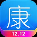 康爱多掌上药店 V3.9.9 iPhone版
