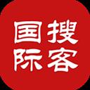 国搜际客 V5.1.10 苹果版