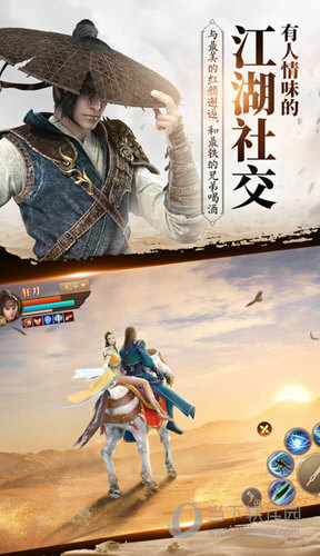 刀剑斗神传3
