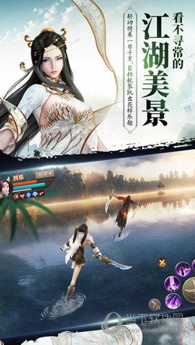 刀剑斗神传4