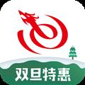 艺龙旅行 V9.35.2 苹果版