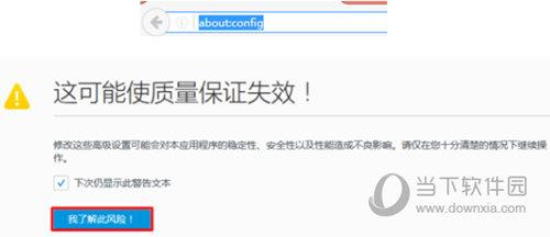 解决火狐浏览器连接不安全问题