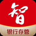 智富贷 V3.3.2 安卓版