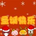 圣诞动态表情包 +11 免费版