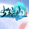 新浪少年江山辅助工具 V2.3.5 免费版