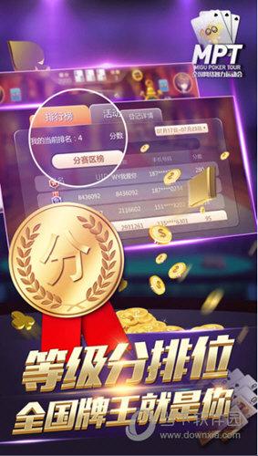 咪咕斗地主iOS