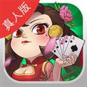 咪咕斗地主 V2.0.6.1 安卓版