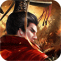 汉王纷争全兵种解锁版 V1.6.0 安卓版