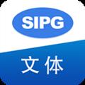 上港文体 V1.0.3 安卓版