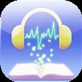 听书神器2 V3.2.3 安卓版