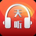 听书网 V0.0.7 安卓版