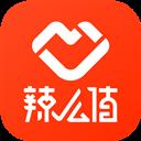 辣么值 V1.1.8.1 安卓版