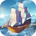 无敌大航海 V1.3.3 安卓版