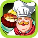 牛排屋 V1.0.5 苹果版