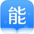 能力天空 V8.0.1 苹果版