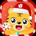 贝乐虎动画屋 V1.3.5 安卓版