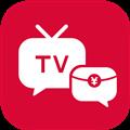 电视红包 V6.1.0 苹果版
