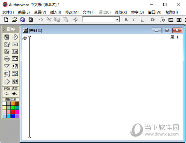 Aauthorware中文绿色版