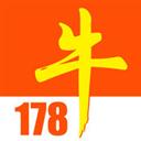 178牛 V1.2 苹果版