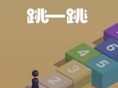 微信小游戏有哪些 微信的小游戏大全