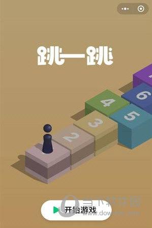 微信小游戏跳一跳