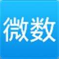 微数 V3.5.2 安卓版