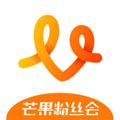 芒果粉丝会 V4.1.2 安卓版