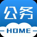 公务之家 V2.3.10 苹果版
