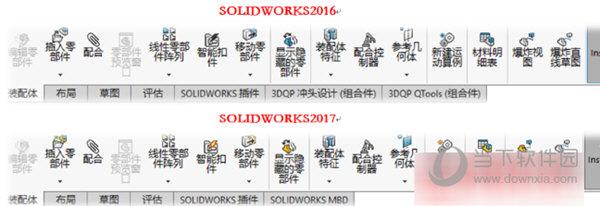 SOLIDWORKS2016和SOLIDWORKS2017的对比
