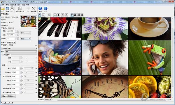 PhotoZoom Pro 7.1解锁代码版