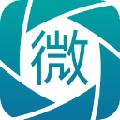 鼎易微课软件 V3.2.6 官方最新版